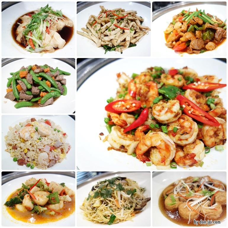 Feast_Chinese_075.JPG