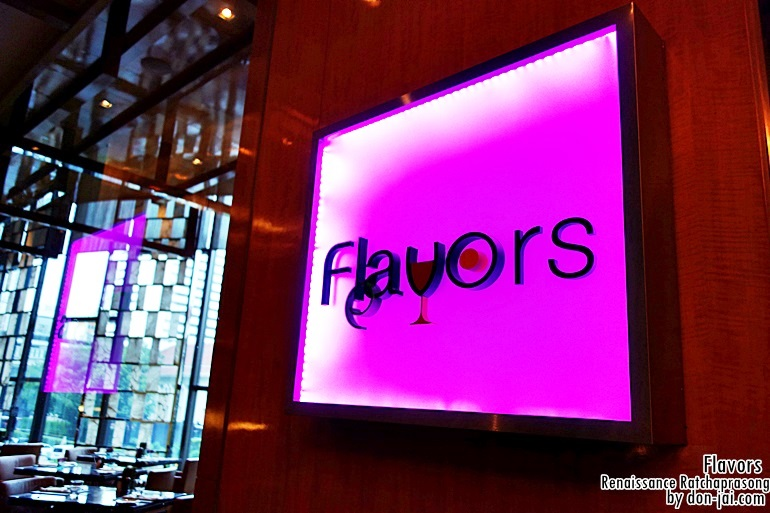 Flavors_003.JPG