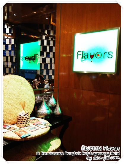 Flavors_100