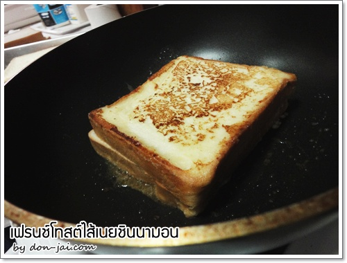 french toast with cinnamon023