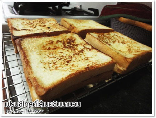 french toast with cinnamon024