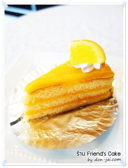Friend_Cake_013
