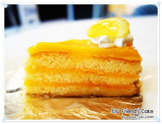 Friend_Cake_021