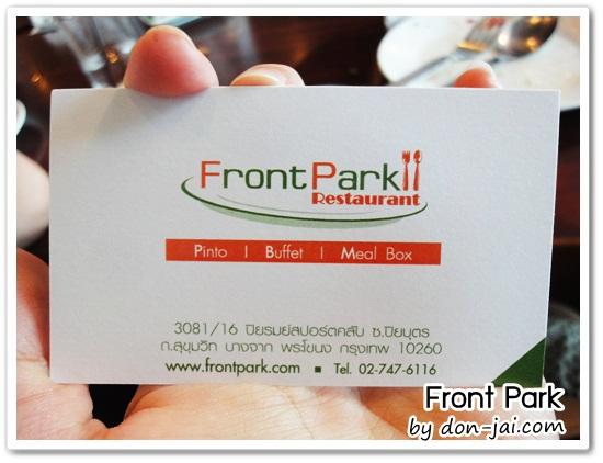 frontpark_047