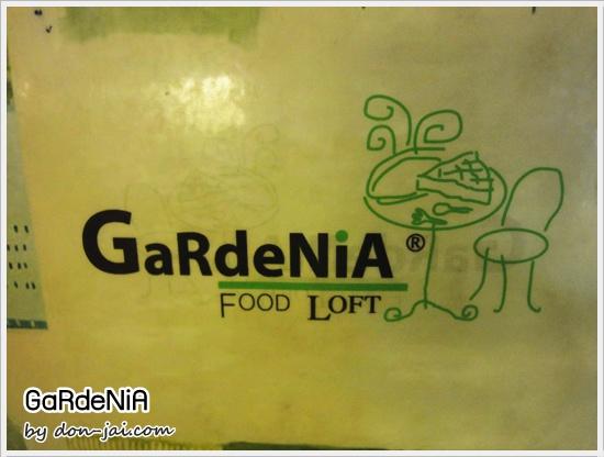 Gardenia_ku_002