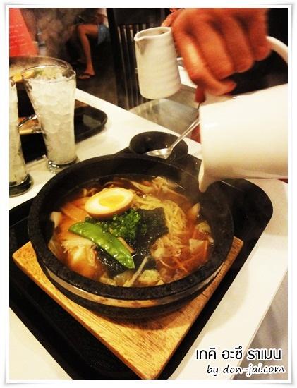 Geki_atsu_ramen_012