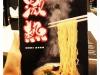 Geki_atsu_ramen_005