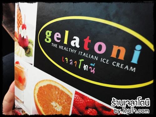 gelatoni_004