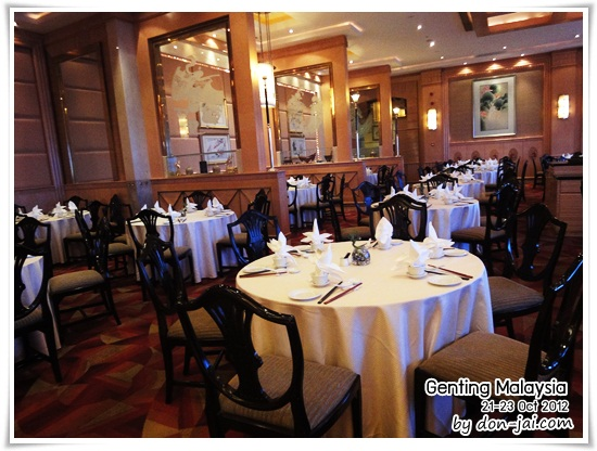 Genting_Chinese-Thai_cuisine_024