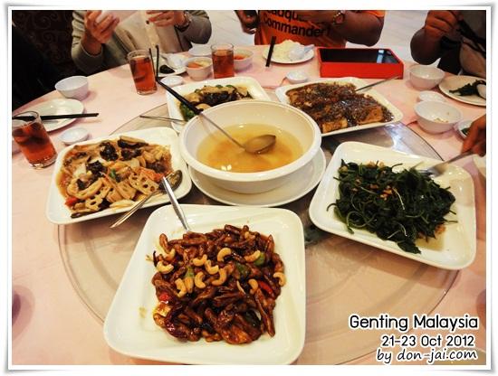 Genting_Vegetarian_015