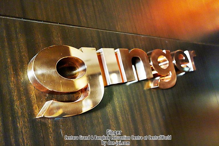 Ginger_057.JPG
