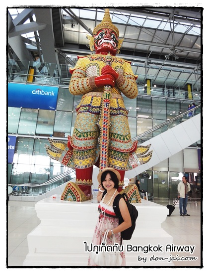 Go_Phuket_bangkok_Airway_002