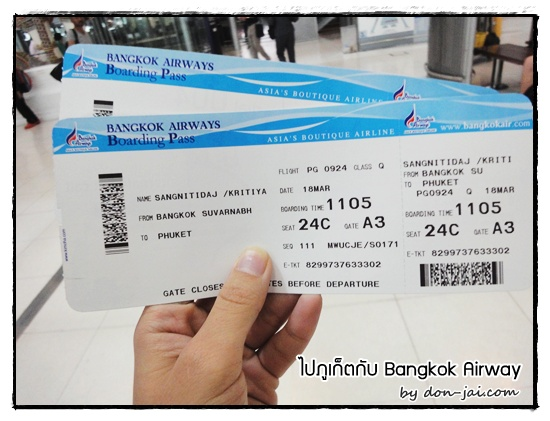 Go_Phuket_bangkok_Airway_021