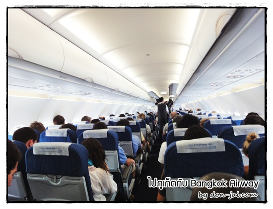 Go_Phuket_bangkok_Airway_028