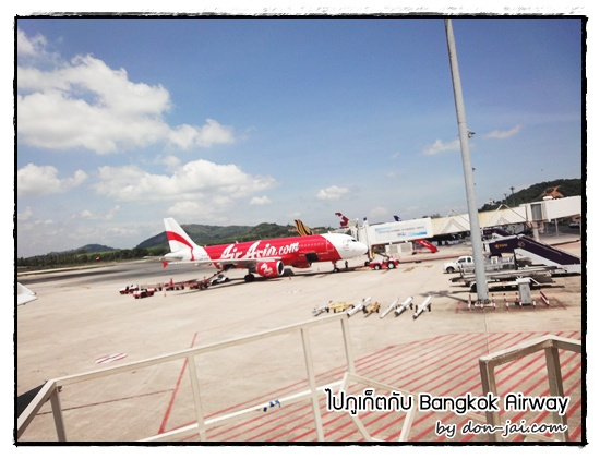 Go_Phuket_bangkok_Airway_030