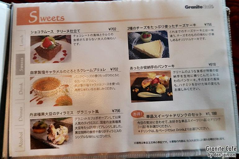 GraniteCafe_002