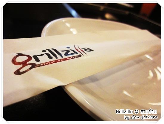 GrillZilla_024