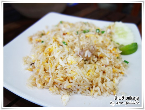 guru-fried-rice_005