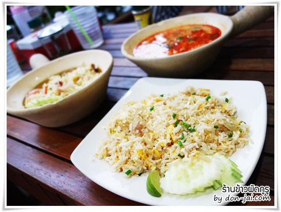 guru-fried-rice_008