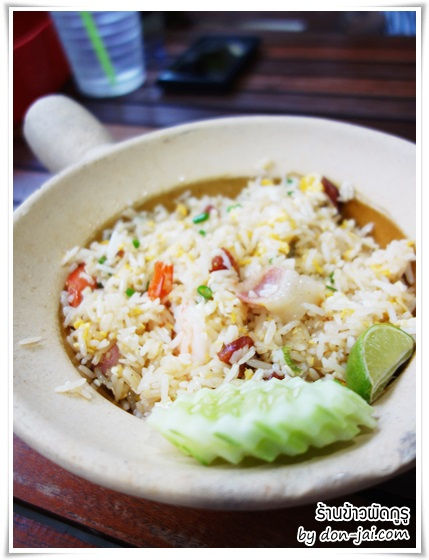 guru-fried-rice_018