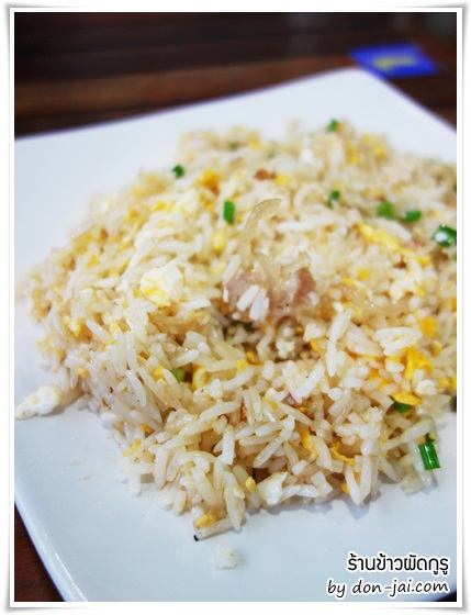 guru-fried-rice_020