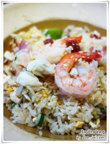 guru-fried-rice_024