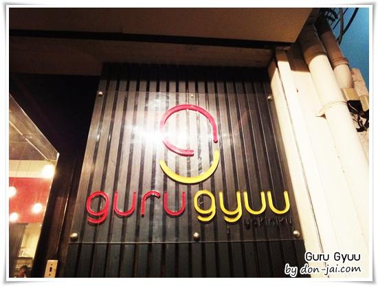 GuruGyuu_029