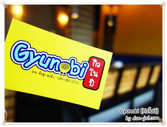 Gyunobi_009