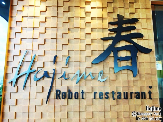 Hajime_003