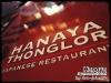 Hanaya_Japanese Restaurant003