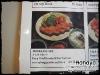 Hanaya_Japanese Restaurant005