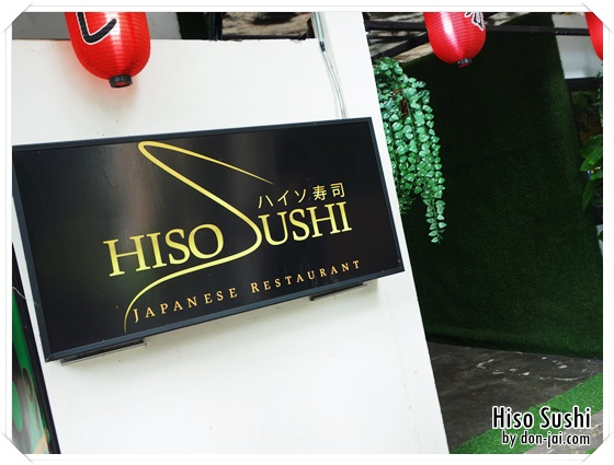 HisoSushi_029