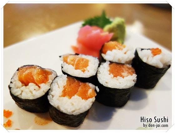HisoSushi_044