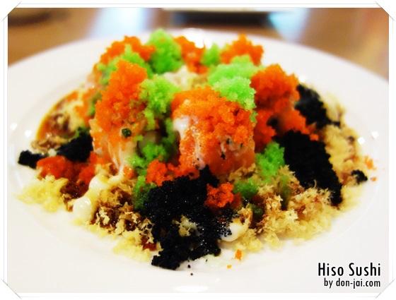 HisoSushi_049