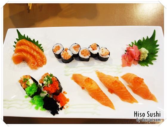 HisoSushi_057