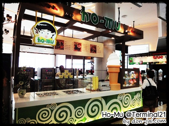 homu_terminal21_001