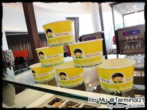 homu_terminal21_006