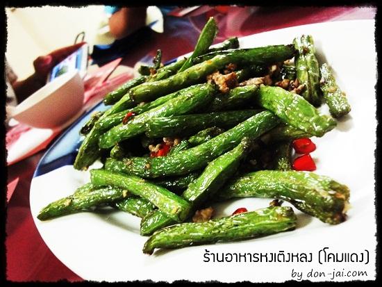 hongteonglong_012