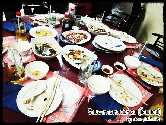 hongteonglong_021