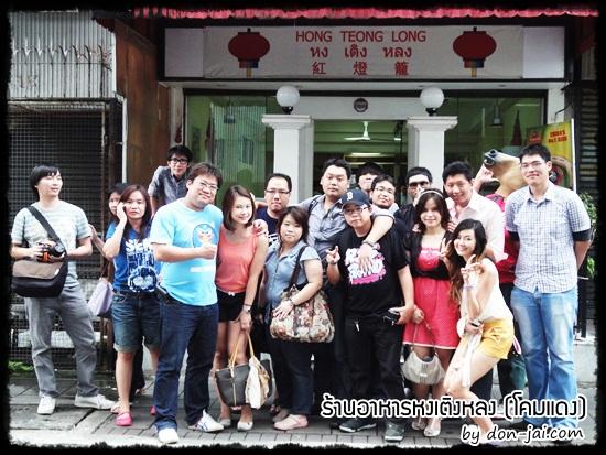 hongteonglong_022