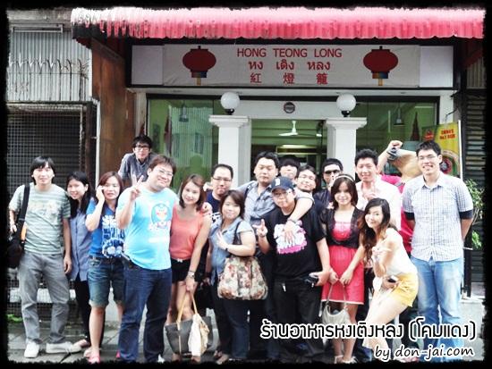 hongteonglong_023