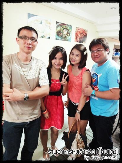 hongteonglong_051