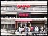 hongteonglong_001