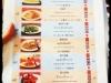 hongteonglong_042