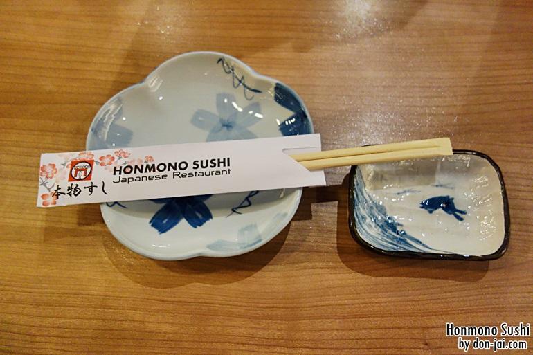 HonmonoSushi_005.JPG