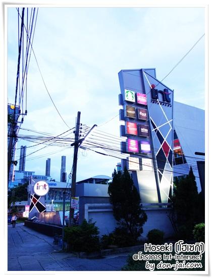 Hoseki_003