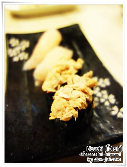 Hoseki_038