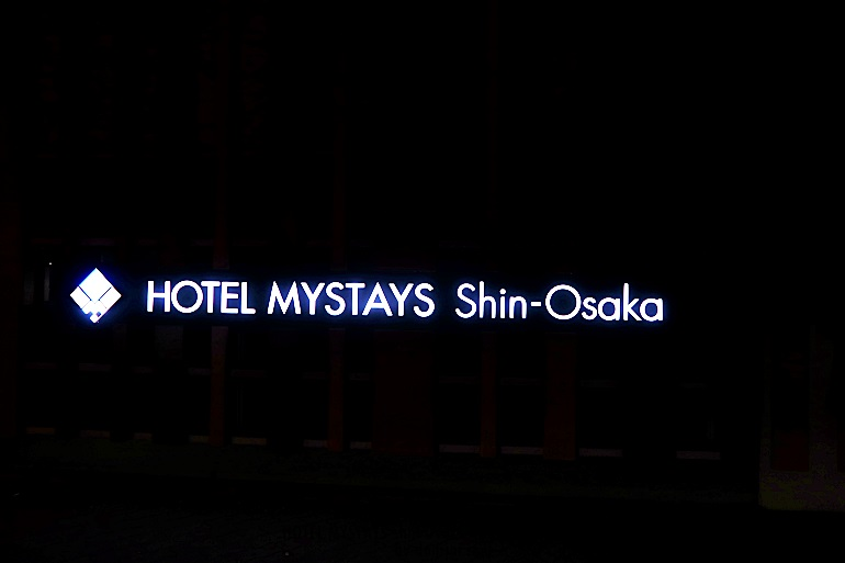 HOTE-MYSTAYS-ShinOsaka_013