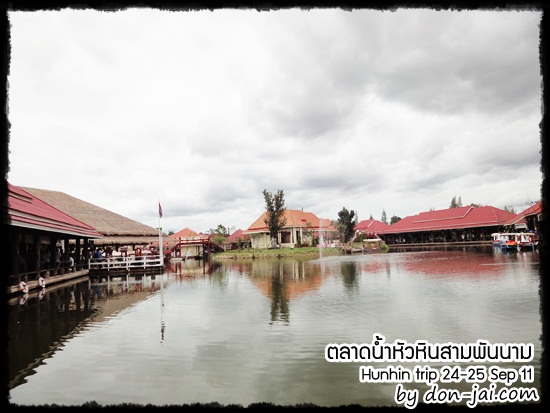huahin_samphannam_floating_market_007