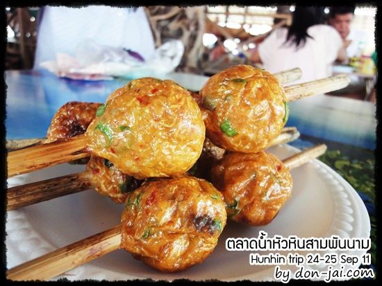 huahin_samphannam_floating_market_011